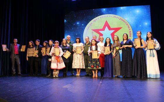 XIX районный конкурс-фестиваль молодых исполнителей патриотической песни