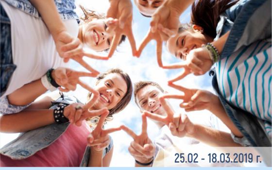 С 25 февраля по 18 марта Региональный центр патриотического воспитания проводит окружной онлайн конкурс «Палитра»